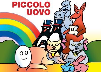 RISTAMPA PICCOLO UOVO (finanziato)